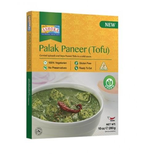 Шпинат и тофу в индийском соусе (Palak Paneer)