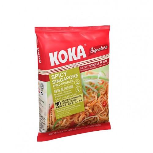 Praetud nuudlid, vürtsikas Singapur (KOKA Spicy Singapur)