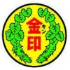 Kinjirushi brand